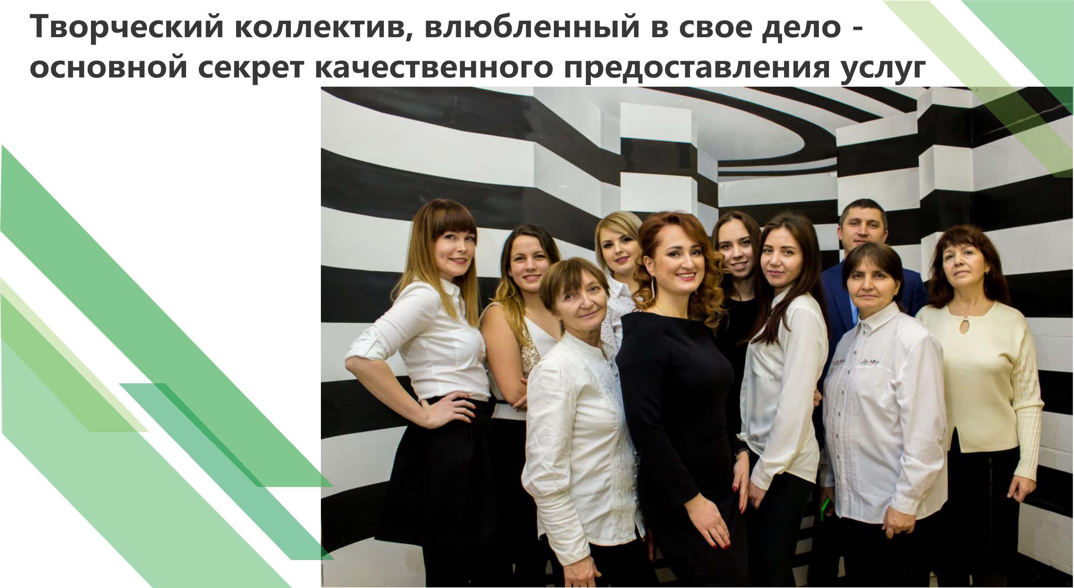 kp_ko_Страница_03